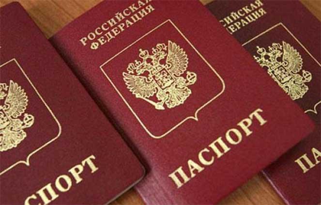 Номер документа в паспорте