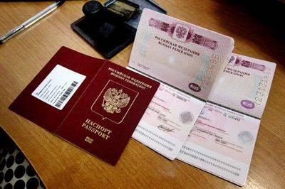 Заграничный паспорт гражданина российской федерации