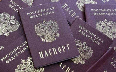 Какие документы нужны на паспорт