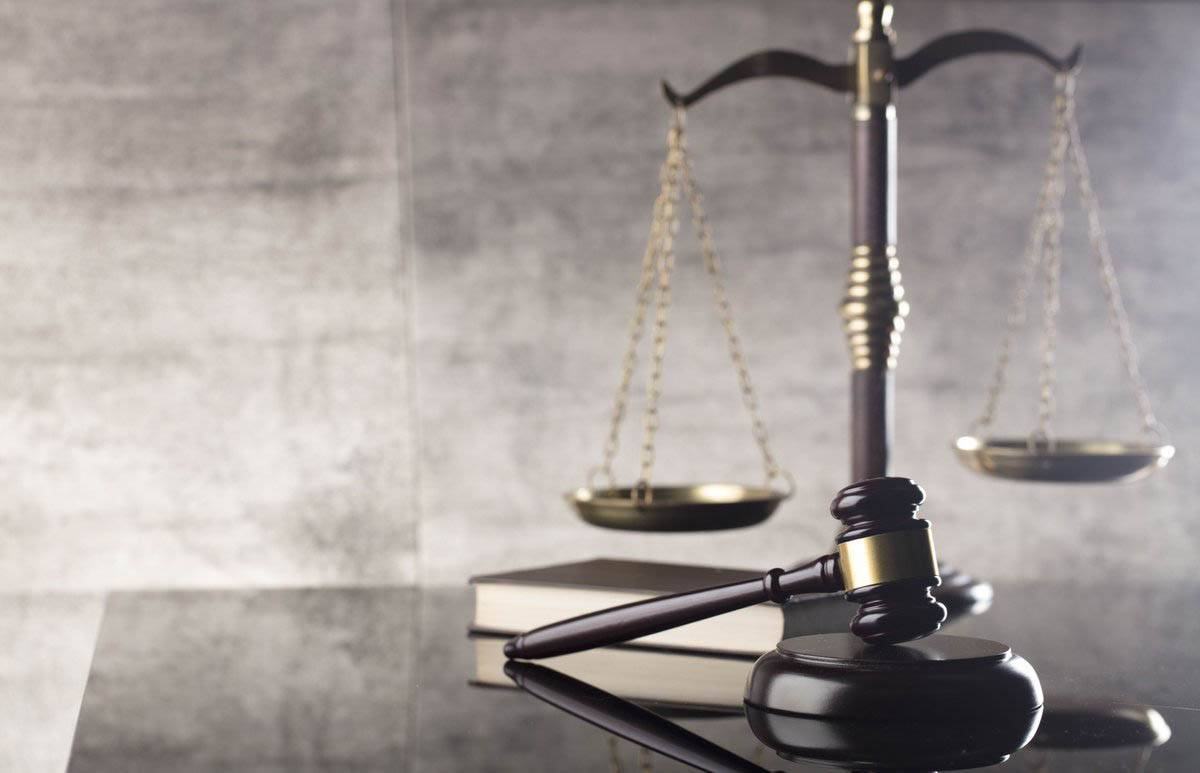 Проверить судимость человека онлайн