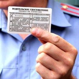 Какие документы нужны для продления водительских прав