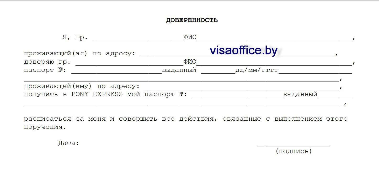 Отследить визу в сша