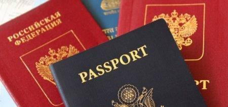 Как правильно писать гражданство рф или россия