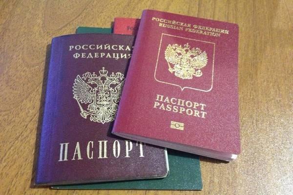 Действия при утере паспорта гражданина рф