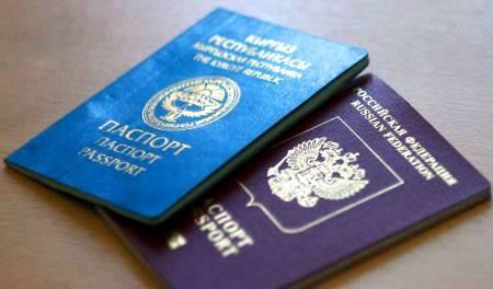 Получение гражданства казахстана