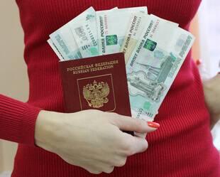 Необходимые документы для получения загранпаспорта старого образца