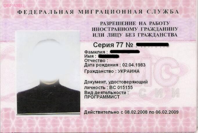 Листок убытия из казахстана в россию