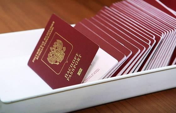 Сделать заграничный паспорт