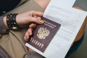 В каких случаях паспорт недействителен