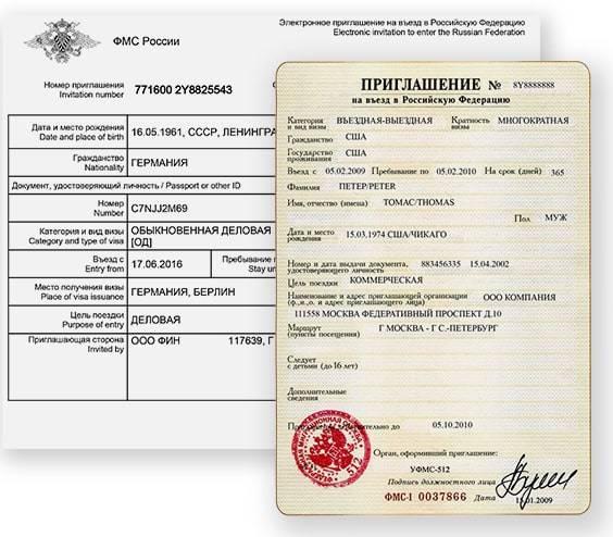 Нужна ли китайцам виза в россию