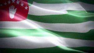 Абхазия это россия или заграница нужен загранпаспорт