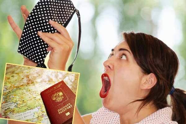Украли паспорт как восстановить