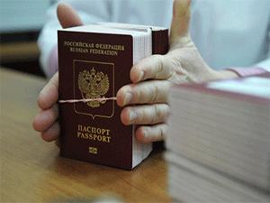 Что такое скан паспорта