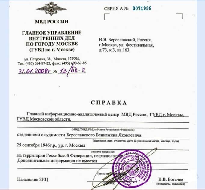Вид на жительство в казахстане