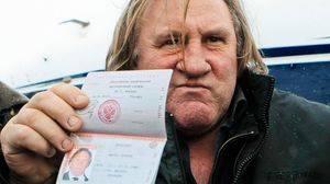Пример паспорта рф