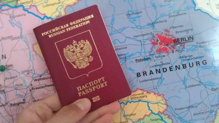 Узнать прописку по паспортным данным
