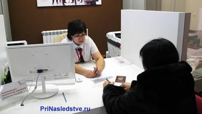 Мфц замена паспорта после замужества