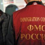 Что дает внж в россии