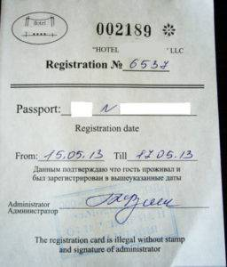 Узбекистан нужен ли загранпаспорт