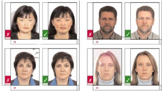 Программа фото на документы онлайн