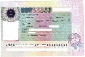 В болгарию нужен загранпаспорт или виза