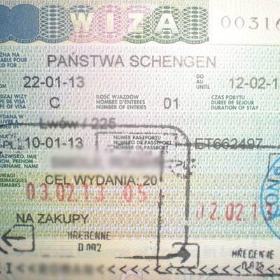 Заполнить анкету на визу в польшу