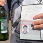 Иметь при себе паспорт