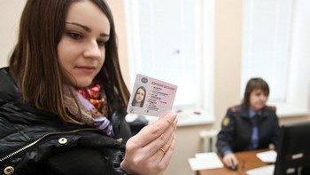 Необходимые документы при замене водительского удостоверения