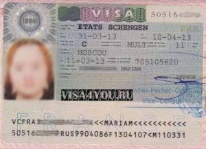 Виза во францию для россиян