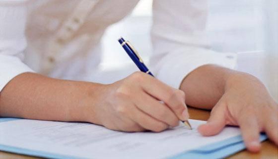 Бланк сертификат прививок скачать