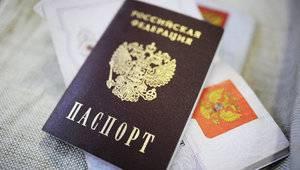 Документы необходимые для получения паспорта