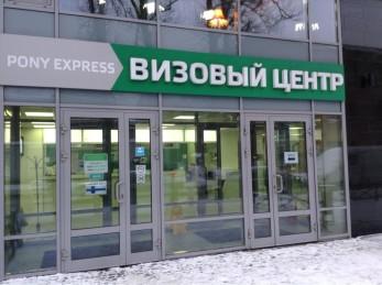 Словакия виза для россиян