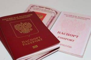 Как поменять паспорт если нет прописки