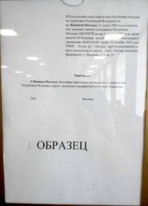 Эмиграция из россии в украину