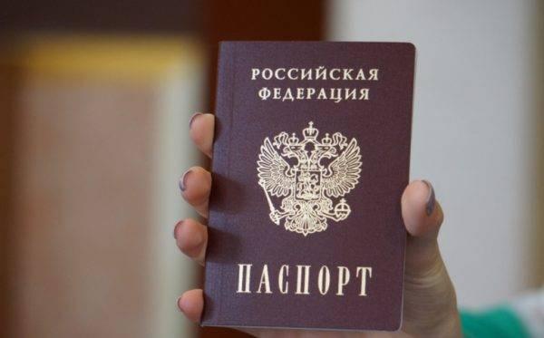 Паспортные данные фото