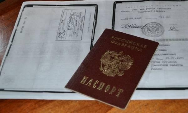 Узнать готов ли паспорт рф онлайн