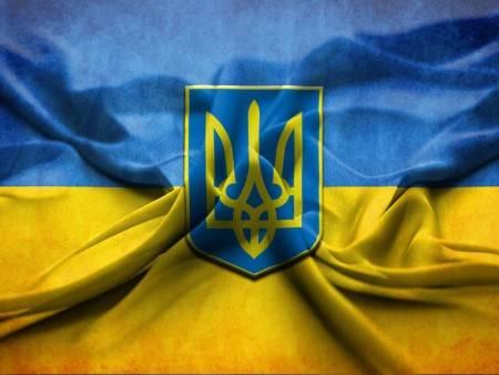Гражданство украинское