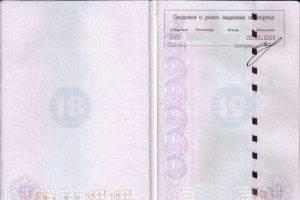Нужна ли виза в кипр