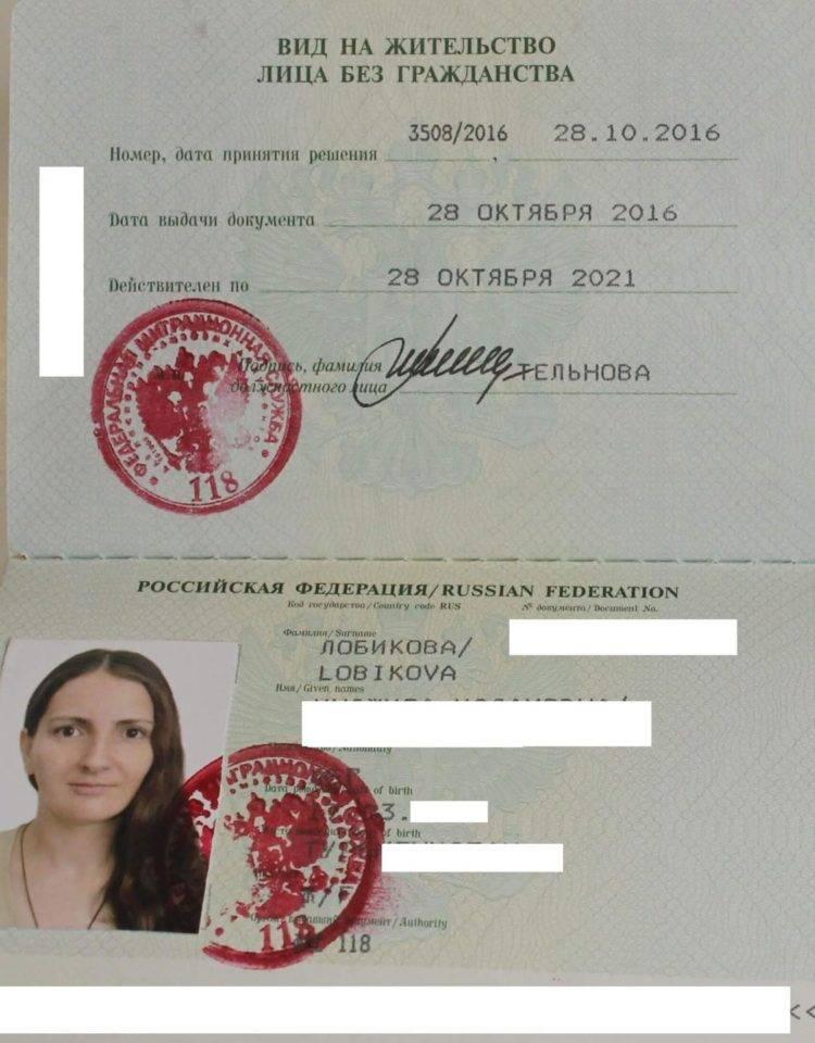 человек без гражданства называется