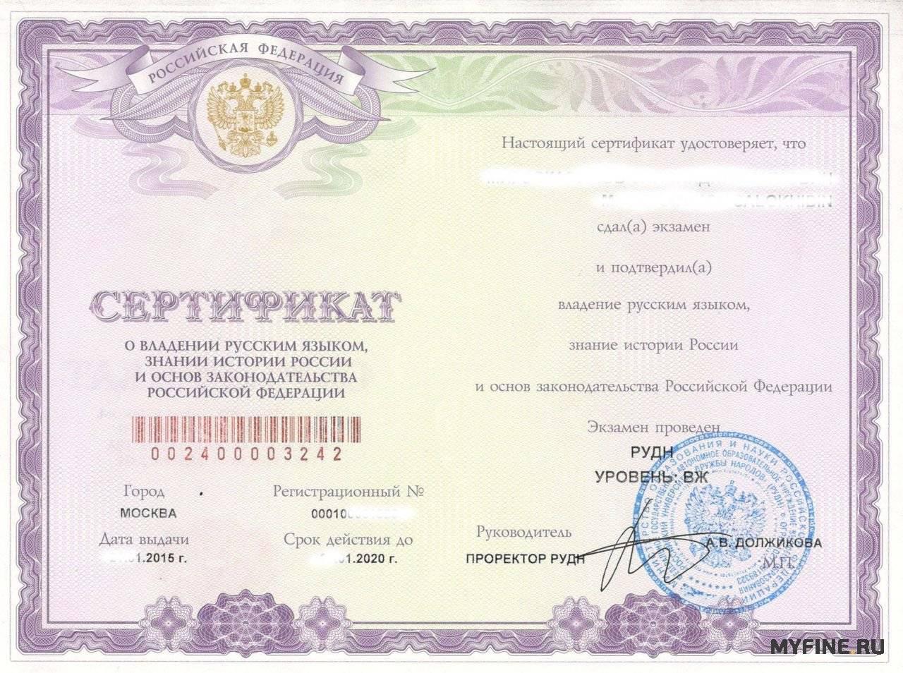 Работа иностранного гражданина у ип без патента чем грозит