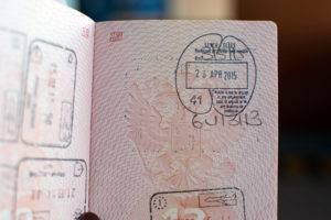 Сейшелы виза