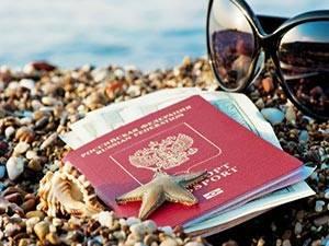 Пегас срок действия паспорта