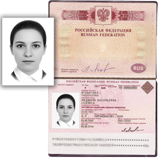 Где делают фото на паспорт