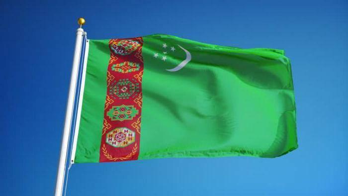 Посольство туркменистана в россии