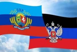 Работа в россии для граждан днр