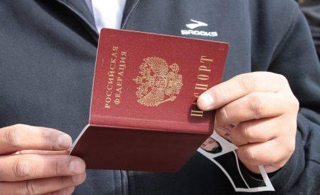 Когда менять паспорт в 45