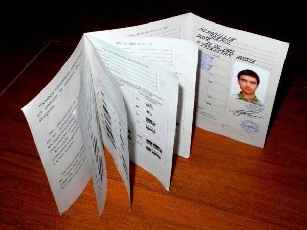 Фотография для международного водительского удостоверения