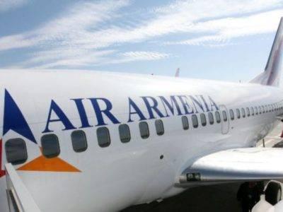 Можно ли поехать в армению без загранпаспорта