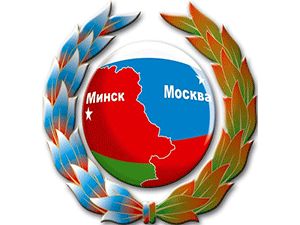 Беларусь нужен ли загранпаспорт