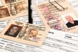 Какая справка нужна для замены водительского удостоверения